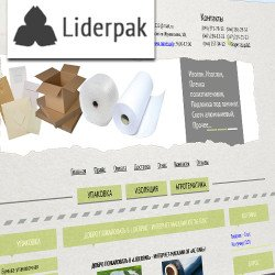 liderpark