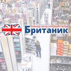 britanic
