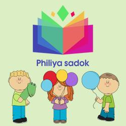 детский садик Розвиток